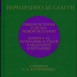 Мої книги
