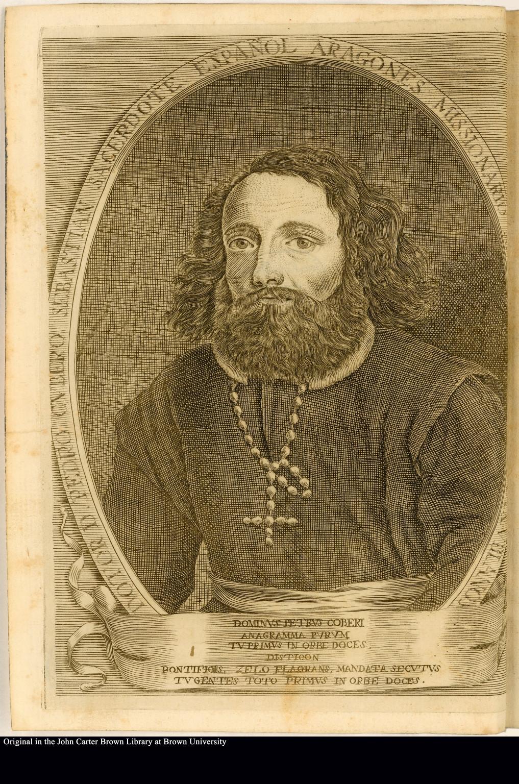 Купрієнко С. А. Педро Куберо: перша навколосвітня подорож у східному напрямку