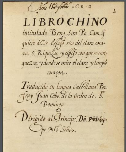 """Першою китайською книгою, перекладеною на європейську мову, була """"Mingxin baojian"""" (明心寶鑑)"""