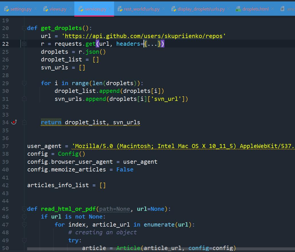 Python Software Engineer